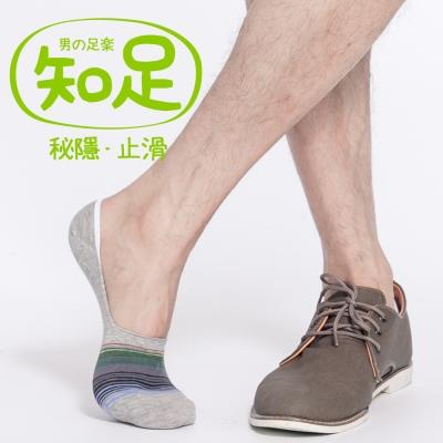 蒂巴蕾 知足隱形襪套-男-漸層條紋