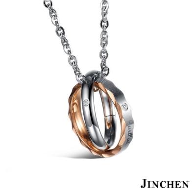 JINCHEN 白鋼永遠在一起 情侶項鍊