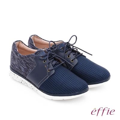 effie 都會舒適 蠟感牛皮拼布綁帶休閒鞋 深藍色