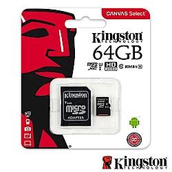 Kingston 金士頓 64G 80MB/s microSDXC U1 記憶卡 SDCS