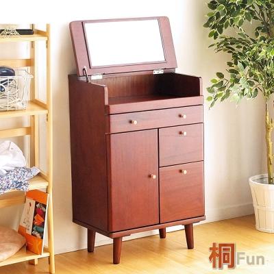 桐趣-小春日和掀蓋實木化妝櫃-胡桃木色W54*D35*H85 cm