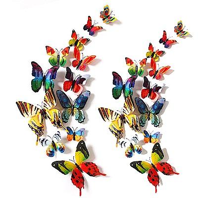 Pond's 3D立體蝴蝶壁貼~七彩系列別針款