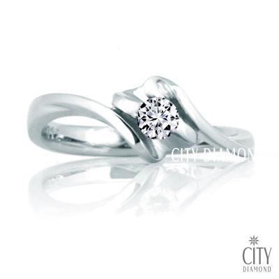 City Diamond『銀彩流光』13分鑽戒