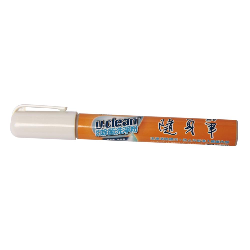u-clean 神奇除菌去漬隨身筆 15g
