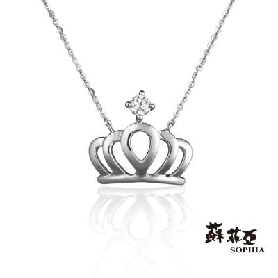 蘇菲亞SOPHIA 鑽鍊 - 皇冠0.10克拉 八心八箭鑽石套鍊