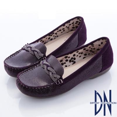 DN 都會舒適 水鑽拼接真皮特殊壓紋平底鞋-紫