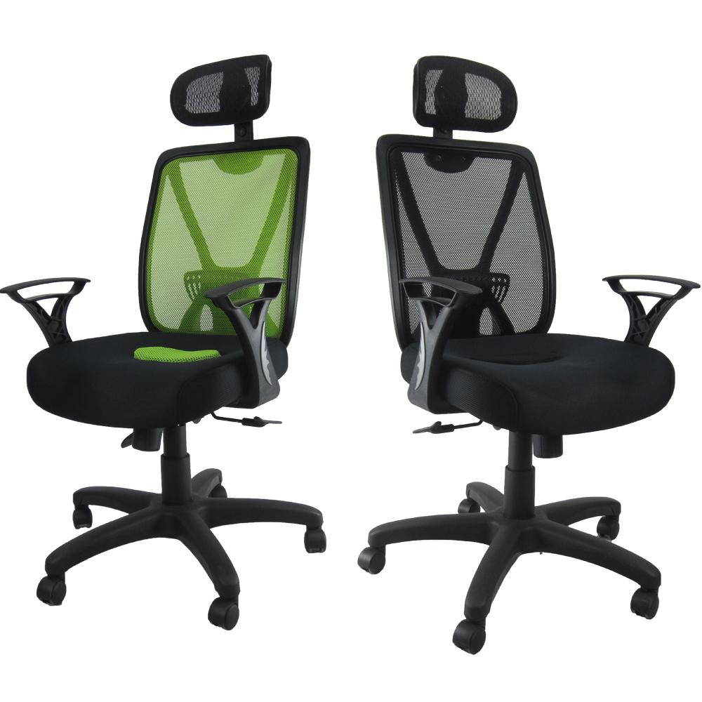 Mr.chair 威爾斯舒壓工學椅 特殊提臀坐墊 台灣專利設計 外銷韓國