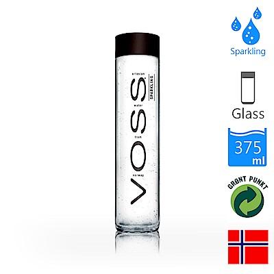 VOSS芙絲 挪威氣泡礦泉水(375ml)-黑蓋玻璃瓶