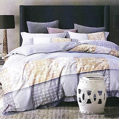 Carolan-安娜-咖 台灣製天絲萊賽爾雙人六件式床罩組