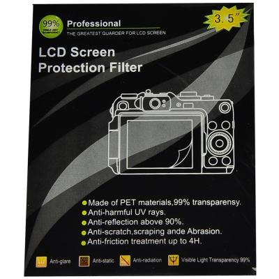 WD-3-5吋-相機液晶專用硬式防刮保護貼