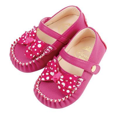 Swan天鵝童鞋-可愛點點荔枝紋豆豆鞋 1482-桃