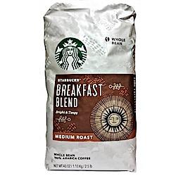 星巴克 早餐綜合咖啡豆(1.13kg)