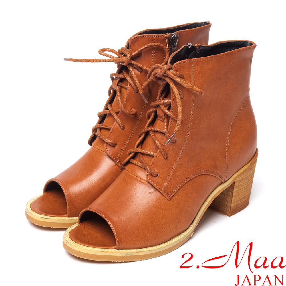 2.Maa時尚個性-綁帶魚口中跟拉鍊短靴--個性棕