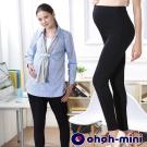 ohoh-mini 孕婦裝 保暖合身貼腿孕婦褲-黑色