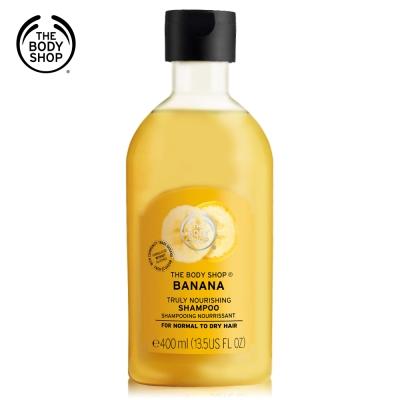 The Body Shop 香蕉滋養洗髮精400ML
