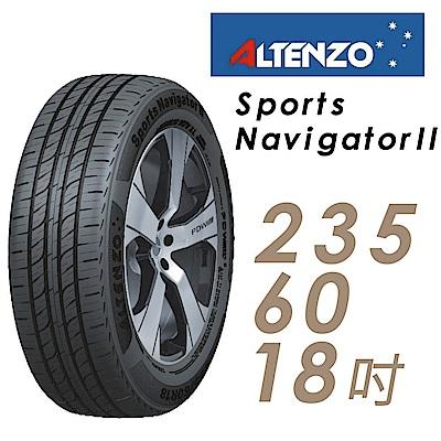【澳洲曙光】SN2-2356018寸輪胎 107V