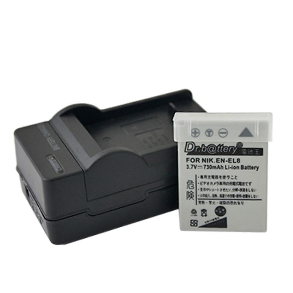 電池王 For NIKON EN-EL8/ENEL8 高容量鋰電池+充電器組