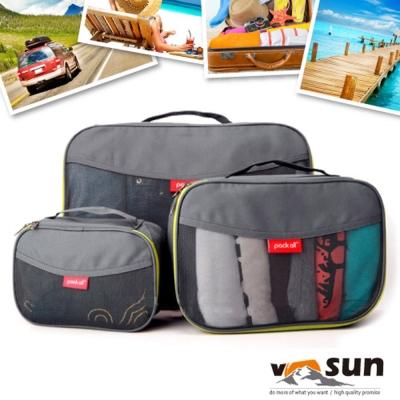 【VOSUN】新款 高強度耐磨多功能衣物收納袋套裝組(S+M+L).打理包.旅行包/灰