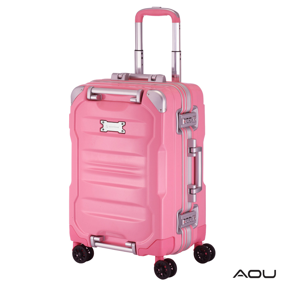AOU 絕讚耀眼系列 經典巨作 專利產品 20吋PC亮面旅行登機箱(蜜桃粉)90-022C