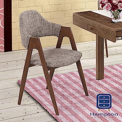 漢妮Hampton巴比餐椅-50x53x83cm