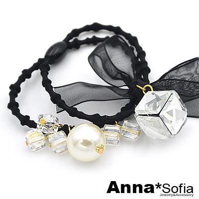 【3件480】AnnaSofia 紗結方晶墬 純手工髮束(黑系)