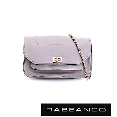 RABEANCO 迷時尚牛皮系列鍊帶雙層轉釦方包(大) - 紫丁香