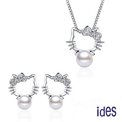 ides愛蒂思 時尚淡水貝珠項鍊耳環套組/淘氣貓
