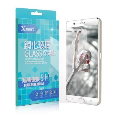 XM ASUS ZenFone 3 5.5吋 ZE552KL 強化耐磨防指紋玻璃貼
