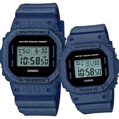 CASIO卡西歐 限量丹寧電子錶對錶-深藍/48.9+44.7mm