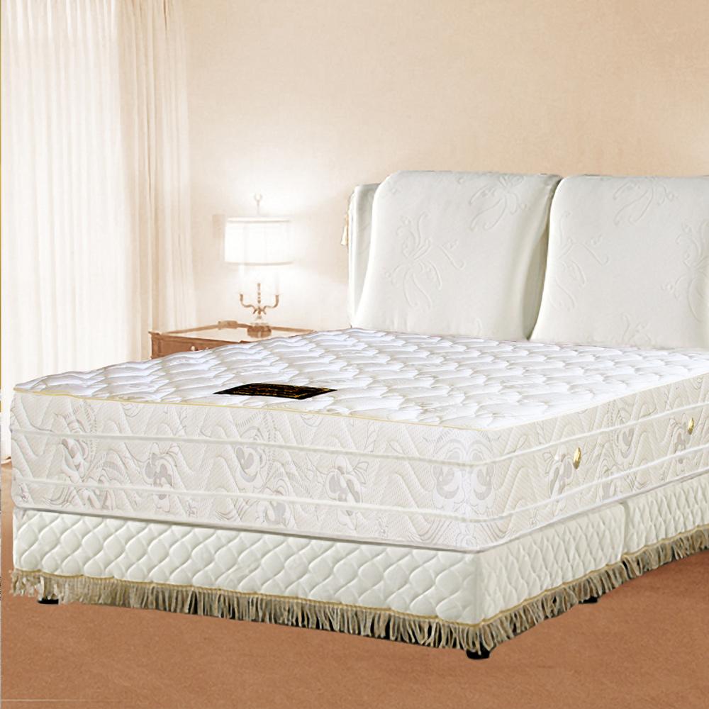 LooCa乳膠+羊毛+頂級四線獨立筒床墊-單人3.5尺