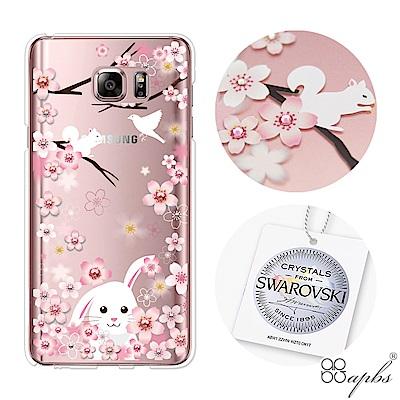 apbs Samsung Note系列 施華洛世奇彩鑽手機殼-櫻花兔