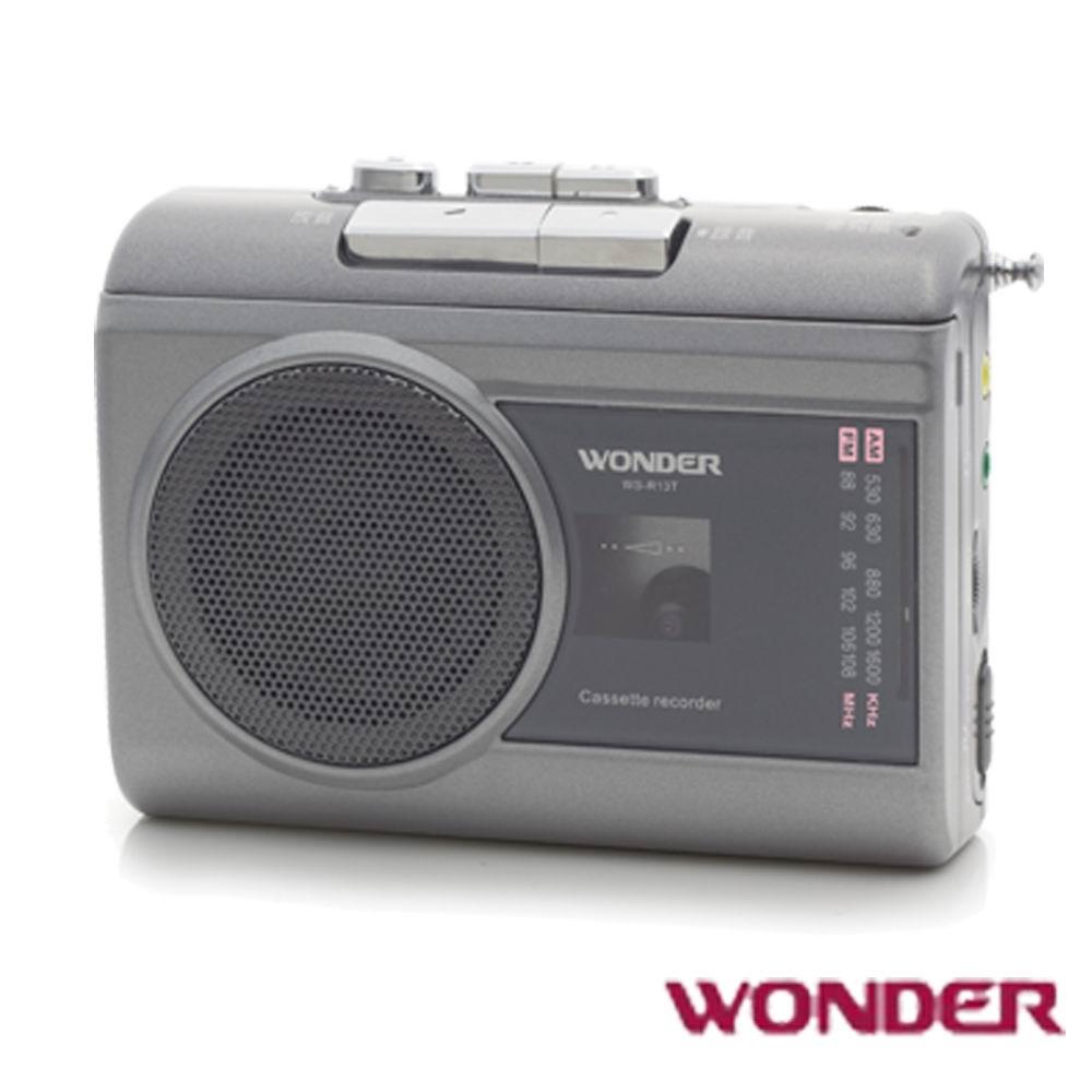 WONDER旺德AM/FM卡式錄音機(WS-R13T)