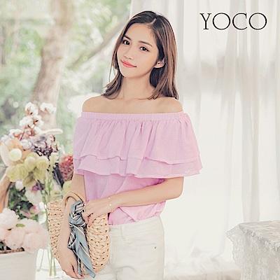 東京著衣-yoco 甜點女孩荷葉一字領條紋上衣-XS.S.M(共二色)