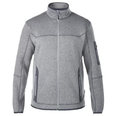 【Berghaus 貝豪斯】男款 TULACH 刷毛保暖外套H22M30-淺灰
