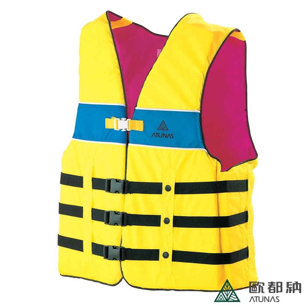 歐都納 3109A  兒童美洲型浮水衣-Y尺寸