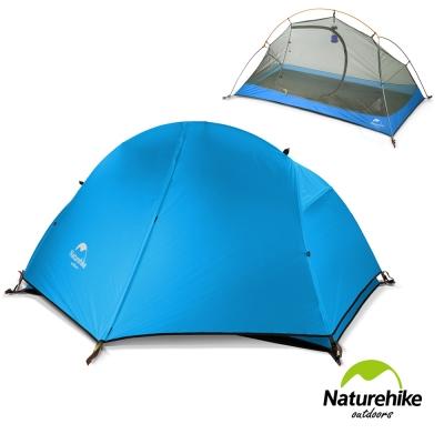 Naturehike 超輕款210T戶外單人自行車帳篷 贈地席 天空藍-急