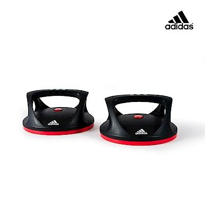 Adidas Training 可旋式伏地挺身輔助器