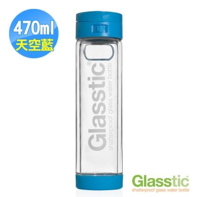 新一代 美國Glasstic安全防護玻璃運動水瓶470ml-掀蓋式-天空藍
