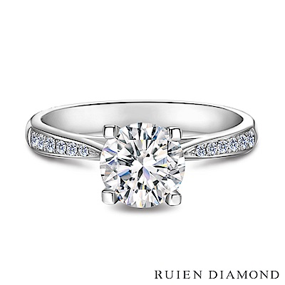 RUIEN DIAMOND GIA50分 DVVS2 3EX18K白金 鑽石戒指