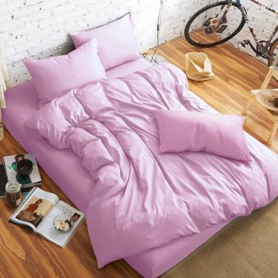 舒柔 精梳棉 二件式枕套床包組 單人 粉紫 提案