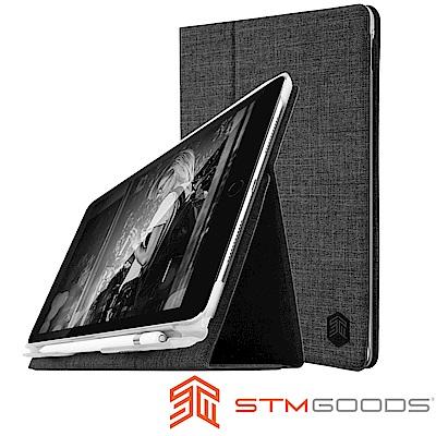 澳洲 STM Atlas iPad 9.7吋通用款高質感翻蓋平板保護殼 - 碳灰