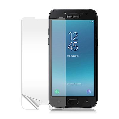 VXTRA Samsung Galaxy J4 高透光亮面耐磨保護貼