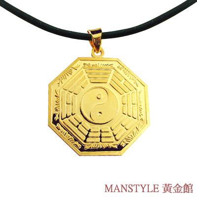 Manstyle 平安八卦黃金墜(約5錢)