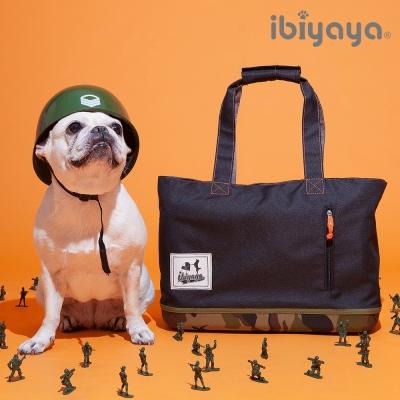 IBIYAYA依比呀呀-玩色寵物托特包-迷彩黑