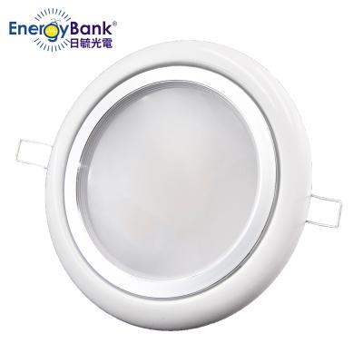 日毓光電 LED崁燈 6吋 15W 全鋁高效廣角 (冷白/暖黃)-2入