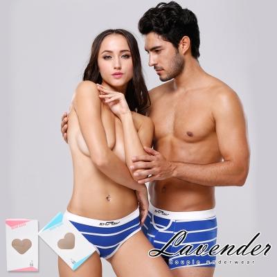 情侶內褲 經典條紋海洋風情棉質情侶內褲組-深海藍 Lavender