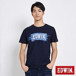 EDWIN 築地系列貓鬚洗色LOGO短袖T恤-男-丈青
