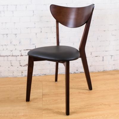 Boden-奧利胡桃餐椅(單張)