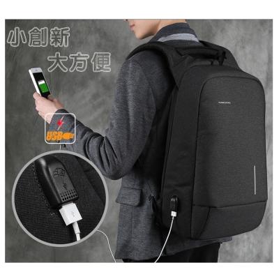 leaper kingsons防潑水防盜USB充電多功能15.6吋電腦後背包