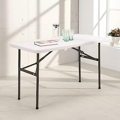 邏爵LOGIS-升級版 122*61塑鋼防水輕巧塑鋼折合桌/野餐桌/展示桌/會議桌
